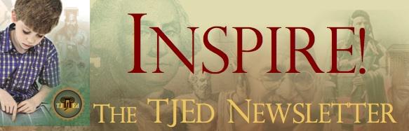 NewsletterBanner 2012 End of Year Bonus Issue: TJEd Inspire Newsletter